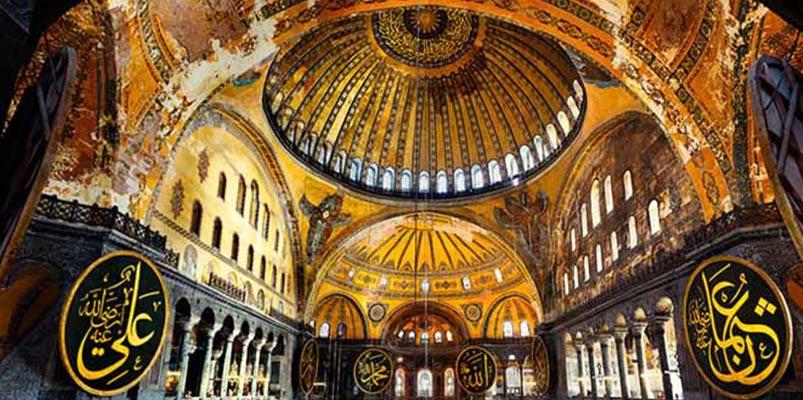 زیبایی های درون مسجد ایا صوفیه