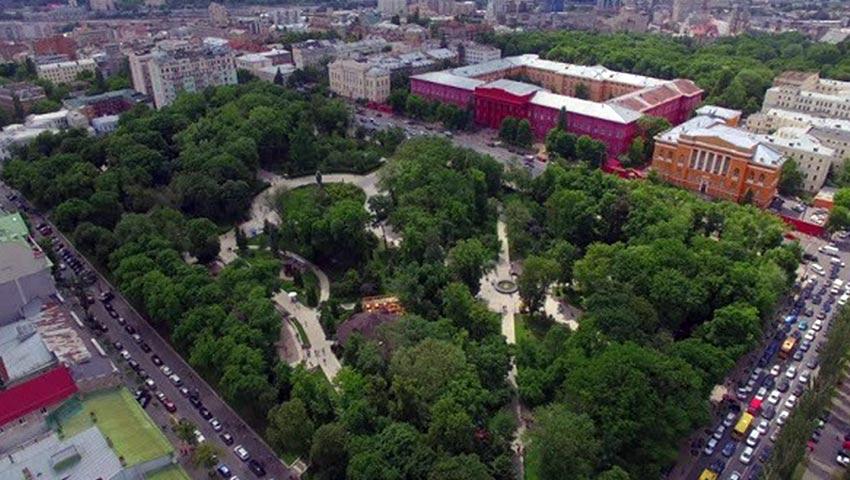 پارک تتقسیم گزی در استانبول