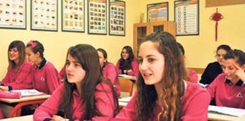 مدارس آمریکایی شهر استانبول
