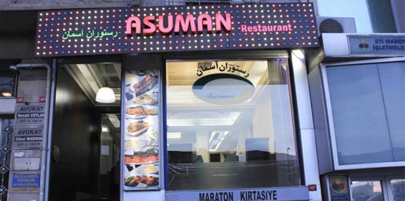 رستوران ایرانی آسمان در شهر استانبول