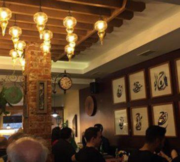 رستوران ریحون یک رستوران ایرانی