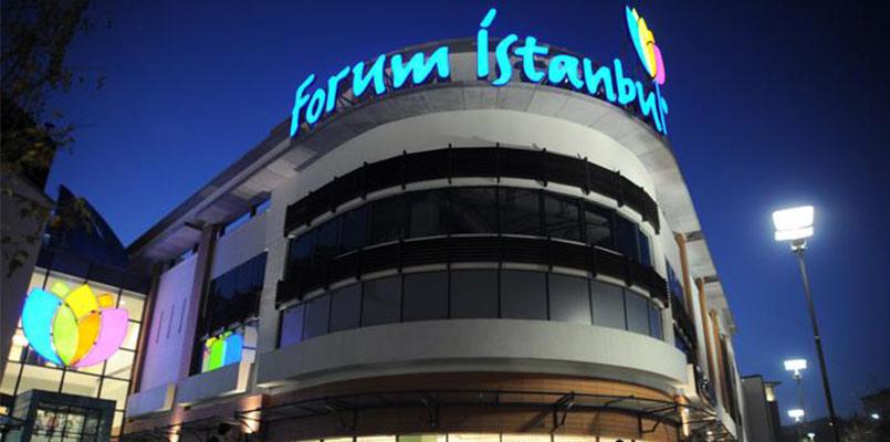 فروم، بهترین مراکز خرید استانبول
