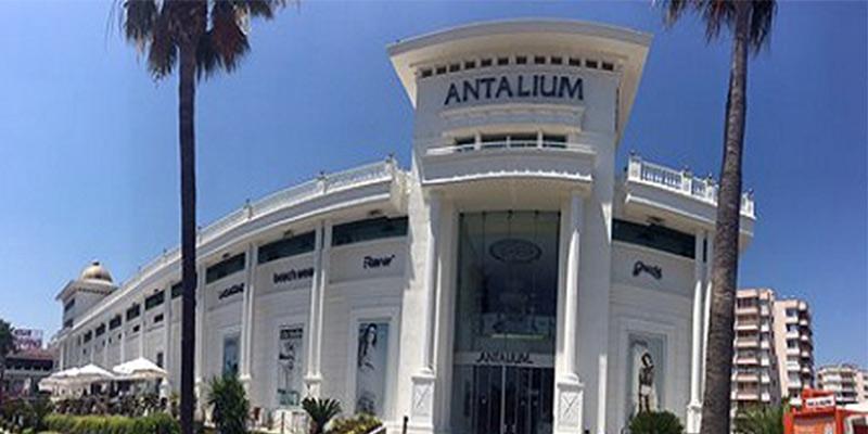 مرکز خرید آنالیوم آنتالیا