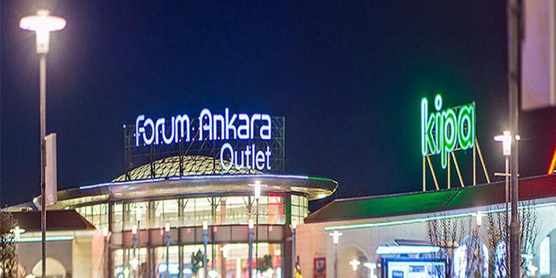 مرکز خرید فروم آنکارا