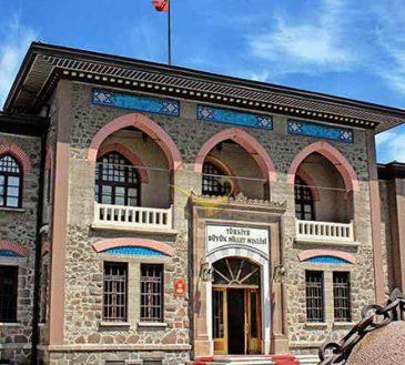 موزه جنگ استقلال آنکارا