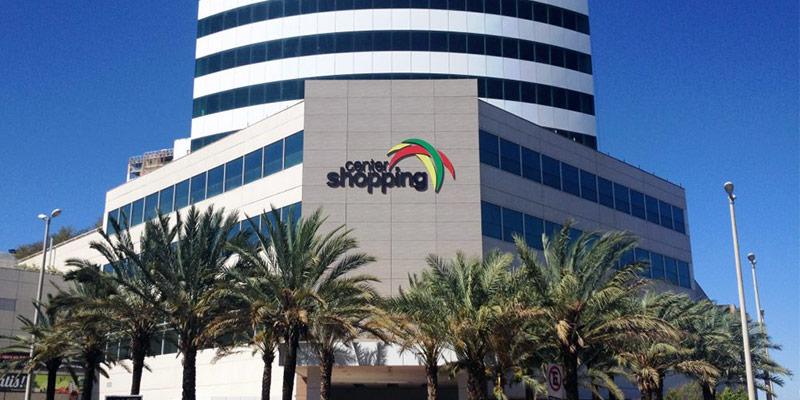 مرکز خرید شهر آنکارا
