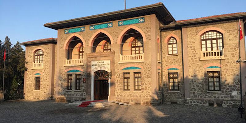 موزه استقلال آنکارا