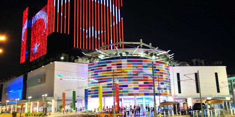 مرکز خرید و تفریحی آنتالیا