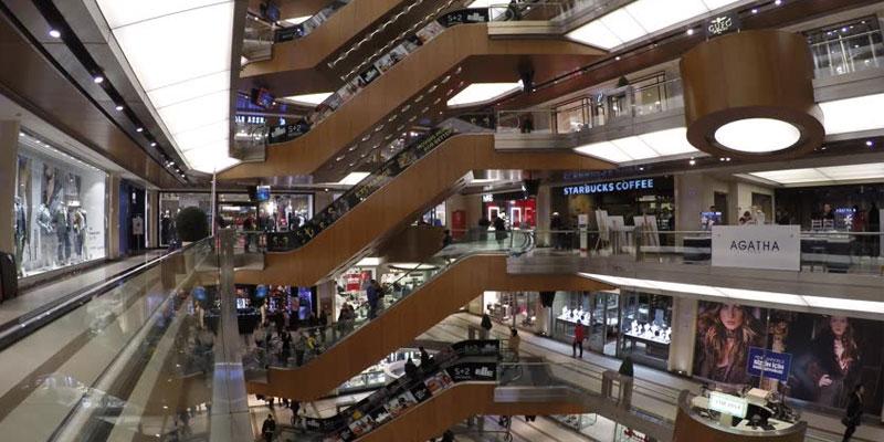 مرکز خرید سیتیز نیشانتاشی استانبول