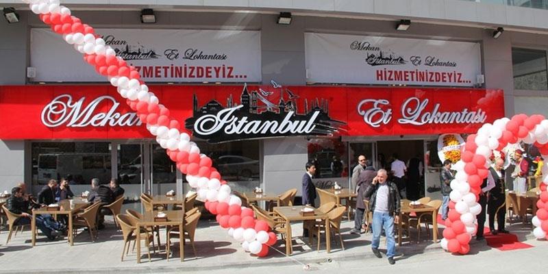 رستوران مکان خیابان استقلال