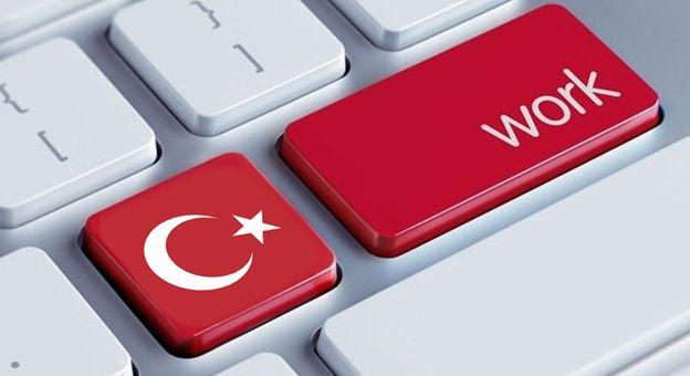 خرید ملک استانبول با گروه مشاورین املاک white tree