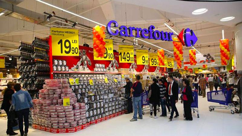 فروشگاه کارفور در استانبول، یک فروشگاه بینالمللی فرانسوی در ترکیه